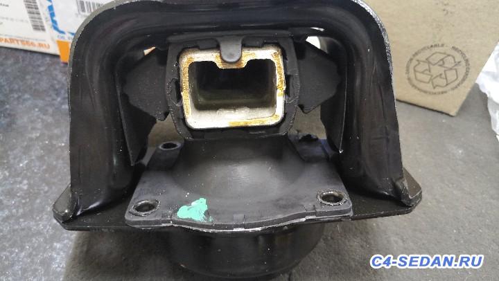 Опора двигателя - P90604-122918.jpg