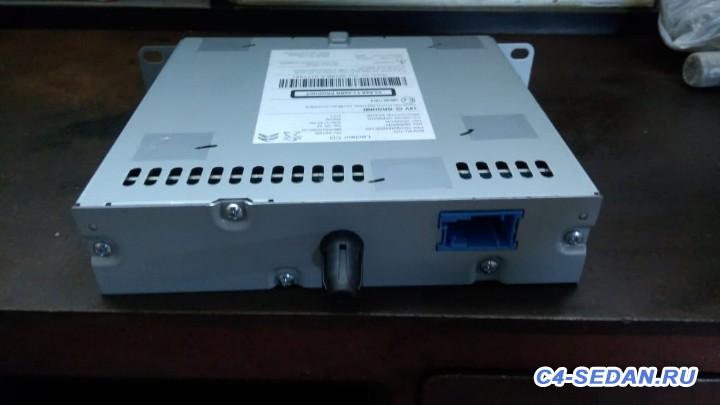 [ЕКБ][ТК][ПР]Продается ГУ Smeg iV2 - IMG-20190610-WA0002.jpg