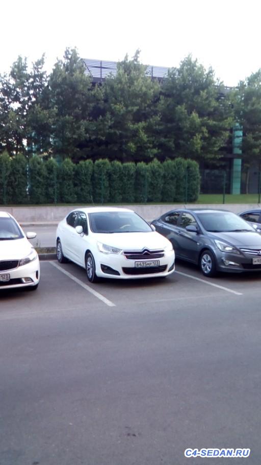 Фотографии владельцев и их Citroen C4 Sedan - IMG_20190618_190134.jpg