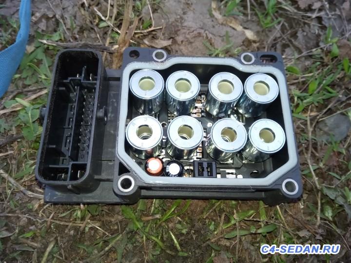 [Блок ABS] Опыт замены и ремонта - IMG_20190412_181919.jpg
