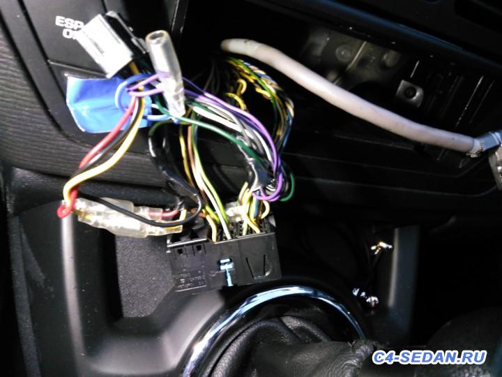 Проблемы с ГУ RT6 eMyWay - 15626067214291593253421.jpg