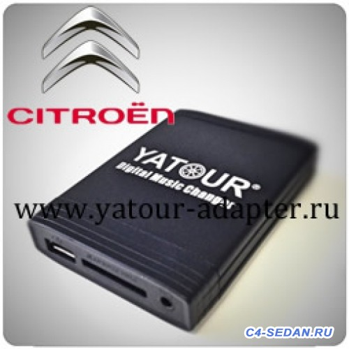 MP3 - USB адаптер чейнджер  - citroen-500x500.jpg