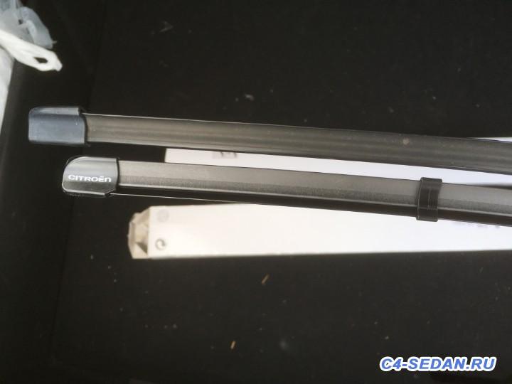 Щетки стеклоочистителя Дворник  - IMG_9417.JPG
