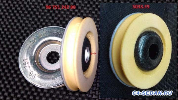 Стуки в области передней и задней подвесок - c8a328as-960.jpg