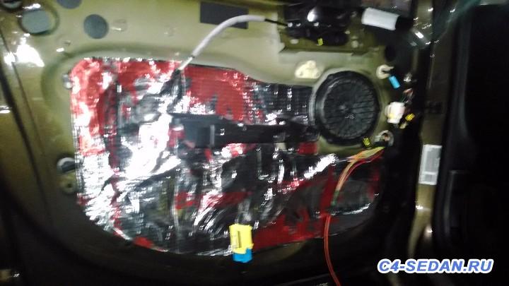 Беспроводное зарядное устройство - P_20151206_171229.jpg