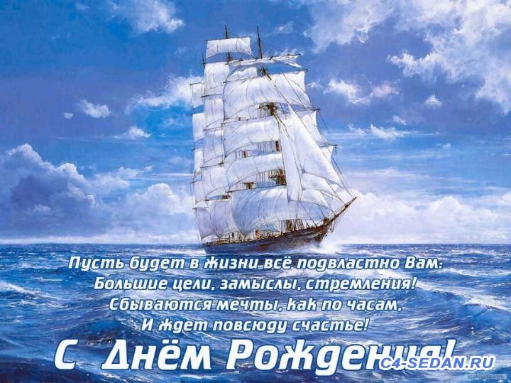 Поздравляем С Днём Рождения  - s-dnem-rozhdeniya-kartinki-s-podpisyami-cover-208.jpg