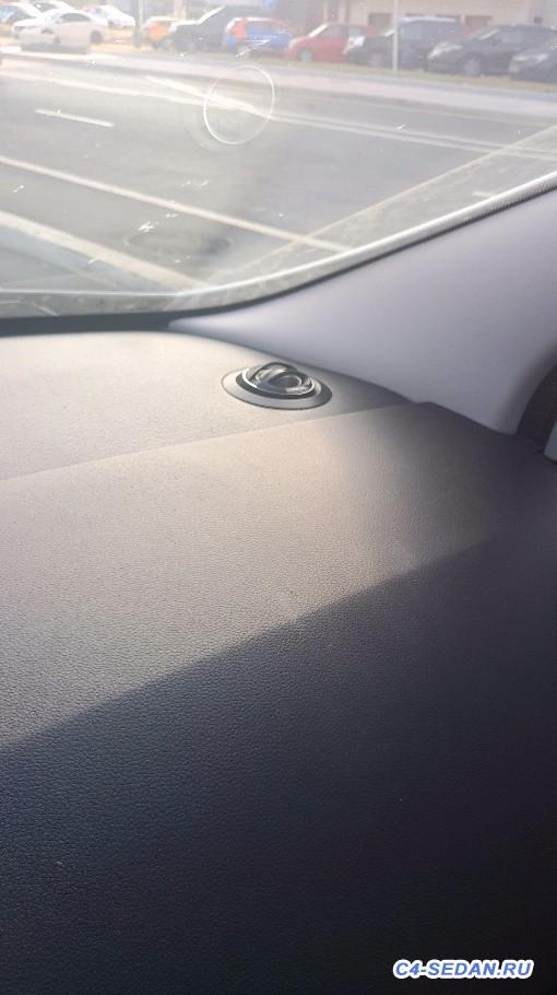 Как улучшить звук в нашем автомобиле? - P90911-160826.jpg