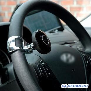 Lada Vesta vs. Citroen C4 Седан - T1gSvsXkhsXXaV6nwW_024712.jpg
