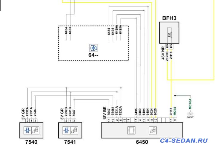 [БЖ] Системы помощи при парковке и контроля слепых зон. Часть 1 - зеркала.PNG