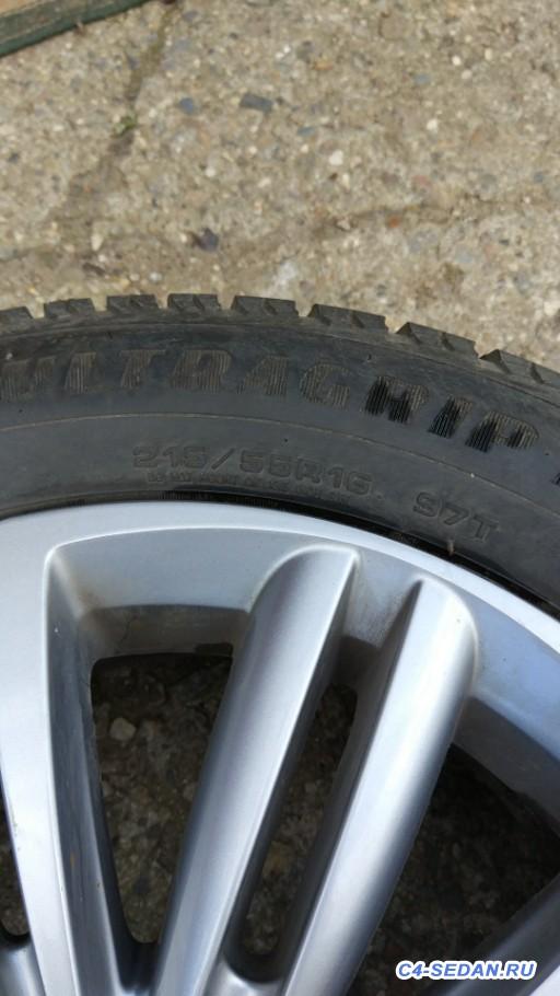 [Москва] Продаю колёса в сборе. Родные диски r16, резина липучка Goodyear - IMG_20190914_141646.jpg