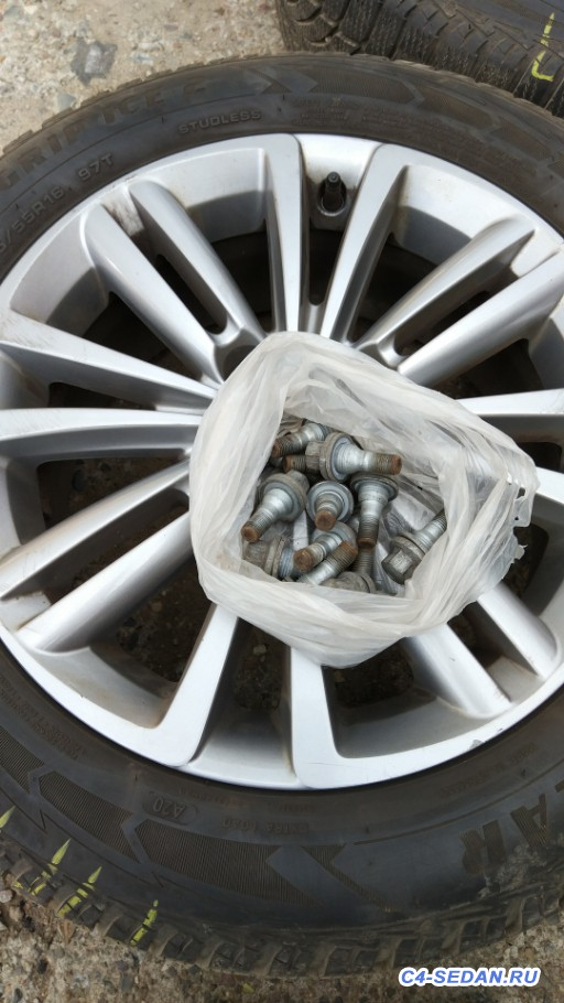 [Москва] Продаю колёса в сборе. Родные диски r16, резина липучка Goodyear - IMG_20190914_142522.jpg
