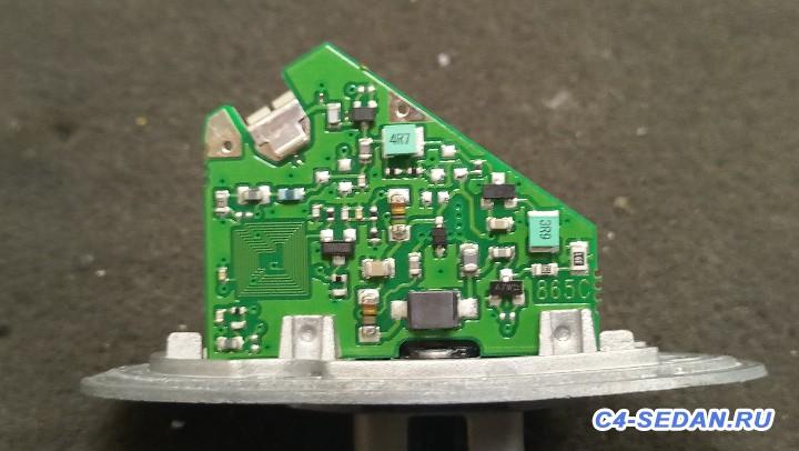 Проблемы с радио - P90814-163217.jpg