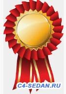 Награждение медалями за заслуги перед клубом  - Screenshot_1.jpg