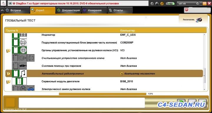 Замена штатной магнитоллы на штатную с usb - 566bcca1cef68603168119.PHE.20151212-123146.jpeg