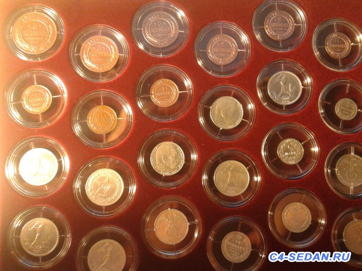 Нумизматика и монеты - 20160708_210158.jpg