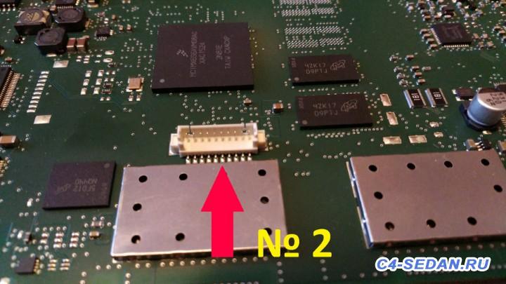Как изменить настройки SMEG, без дилерского доступа. - 2.jpg