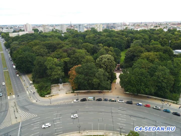 [БЖ] Путешествие в Париж {Берлин, Германия} 4й день  - IMG_20190716_150520.jpg