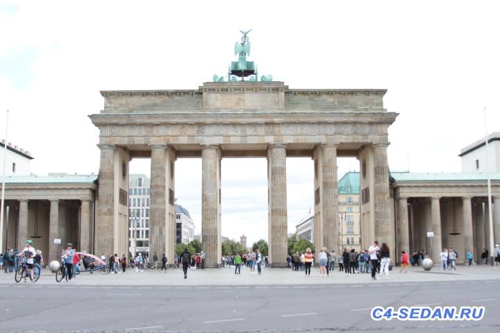 [БЖ] Путешествие в Париж {Берлин, Германия} 4й день  - IMG_6240.JPG