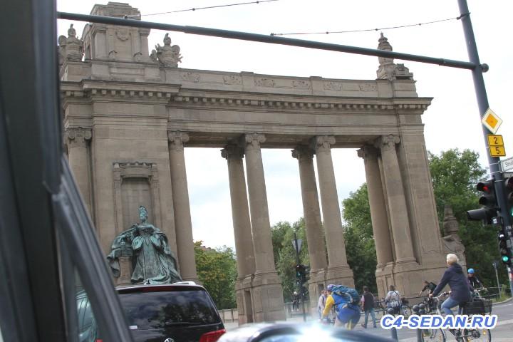 [БЖ] Путешествие в Париж {Берлин, Германия} 4й день  - IMG_6359.JPG