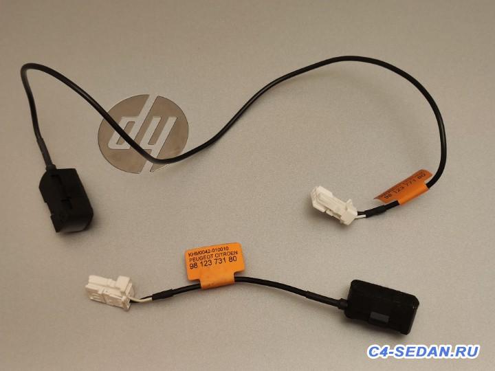[Москва][Почта РФ] Продаю USB розетки с AUX - IMG_20191203_231702.jpg