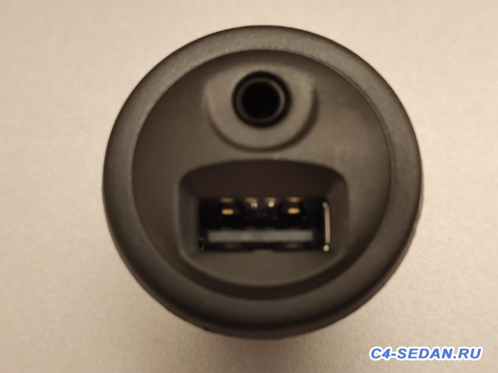 [Москва][Почта РФ] Продаю USB розетки с AUX - IMG_20191203_231444.jpg