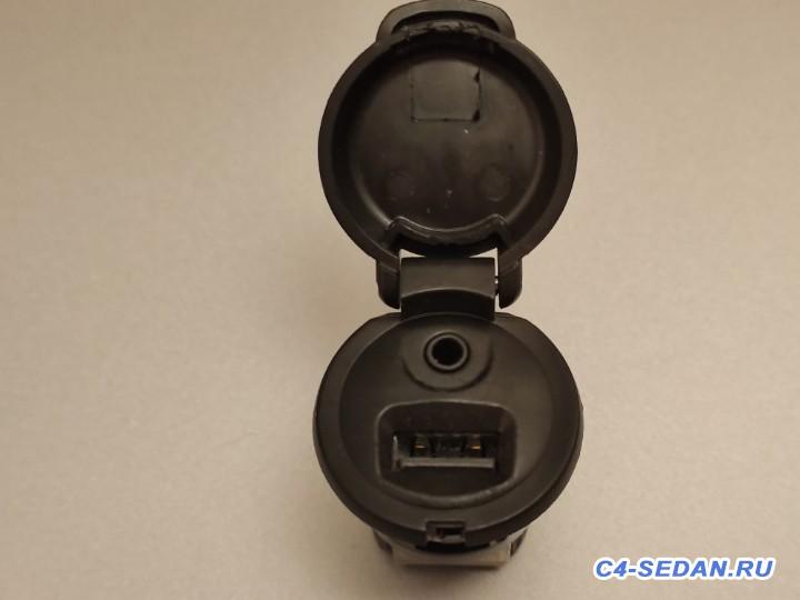 [Москва][Почта РФ] Продаю USB розетки с AUX - IMG_20191203_231602.jpg