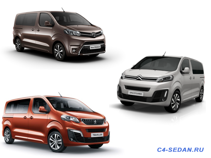 Citroen SpaceTourer etc. - Peugeot-traveller-Citroen-space-tourer-Toyota-Proace.png