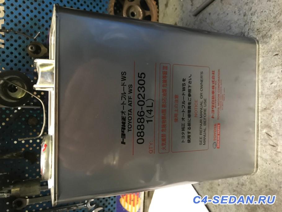 [БЖ] SemT7, обслуживание и ремонт блокнот  - канистра.JPG
