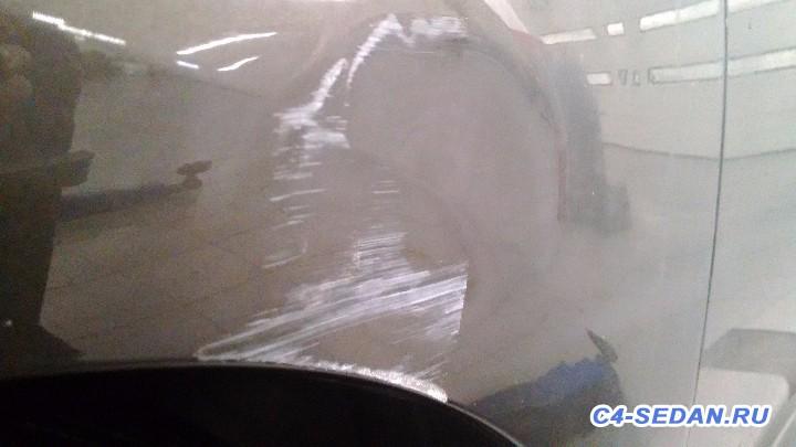 [Москва] Кузовной ремонт Грюнберг  - P_20151210_125952.jpg