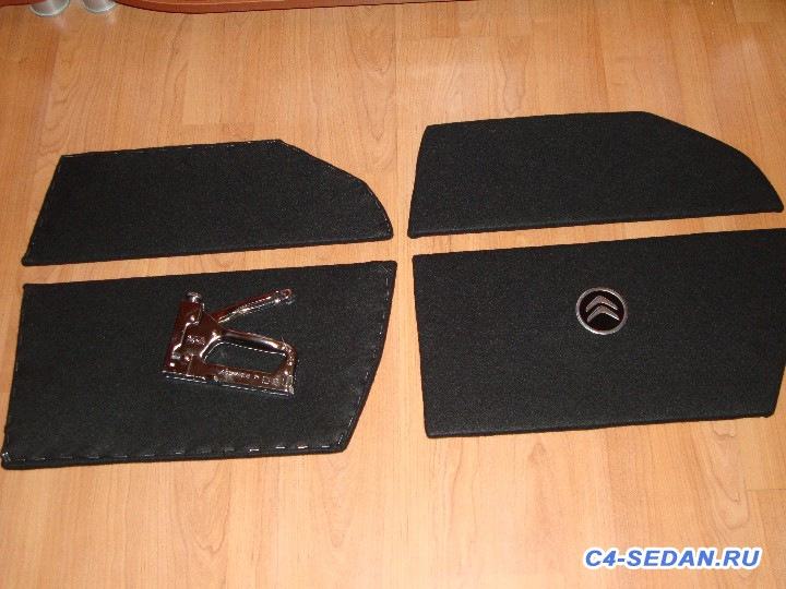 Карманы по бокам в багажнике - DSC05865.JPG
