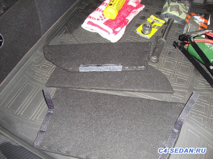 Карманы по бокам в багажнике - DSC05869.JPG