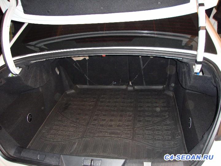 Карманы по бокам в багажнике - DSC05870.JPG