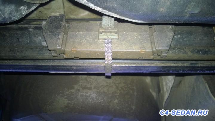 [БЖ] Допилинг или стайлинг то что забыла поставить ЁЛКА - вибродемпфер 5131Н6.jpg