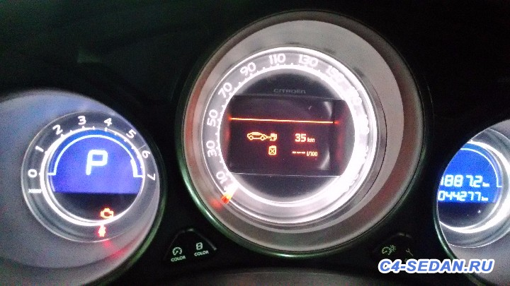 Куплю жене автомобиль - P_20151213_160727.jpg