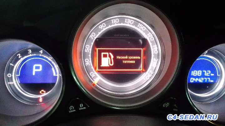 Куплю жене автомобиль - P_20151213_160751.jpg