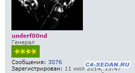 Работа форума и его модерирование - 1.png