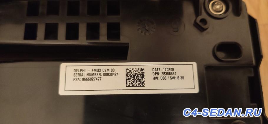 [Москва][ТК][Почта] Продам панели на климат RD5L3 RD5L5 - IMG_20200120_234007.jpg