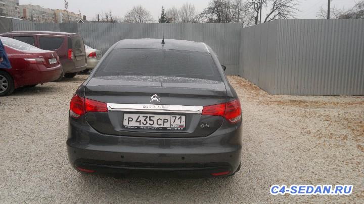 г.Тула Продам ситроен с 4 седан. - 03112014497.jpg