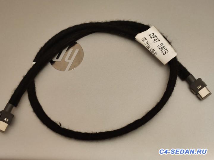 [Москва][ТК][Почта] Продам кабели для USB - IMG_20191203_231618.jpg