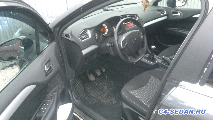 г.Тула Продам ситроен с 4 седан. - 03112014502.jpg