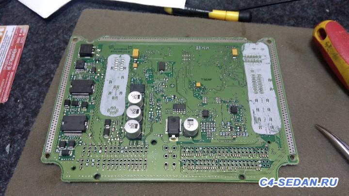 Мойка двигателей - IMG_20151214_130358.jpg