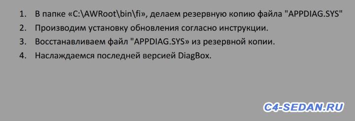 Lexia DiagBox , и активация скрытых возможностей - IMG_20200207_141007.jpg