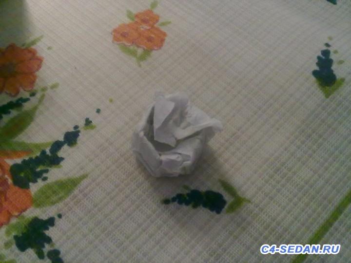 Допы для C4L из Китая - 17122015710.jpg