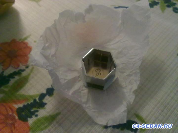 Допы для C4L из Китая - 17122015711.jpg