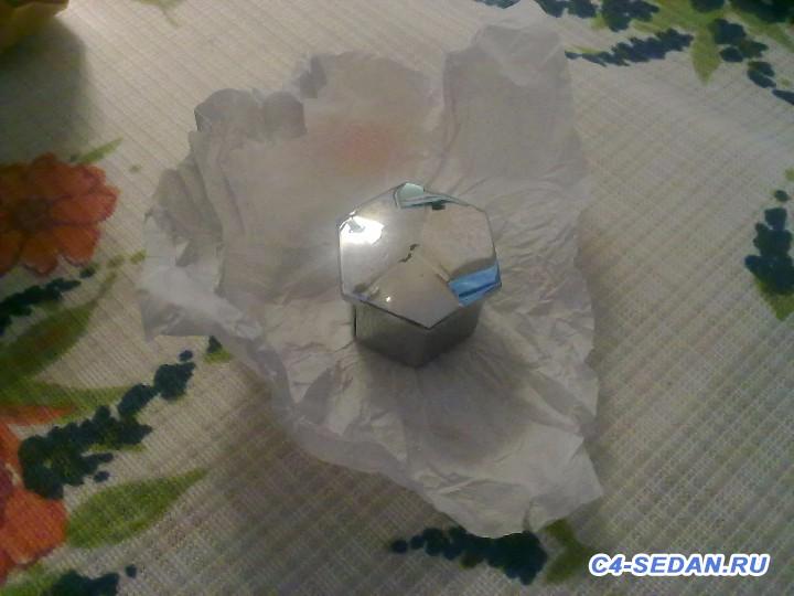 Допы для C4L из Китая - 17122015713.jpg