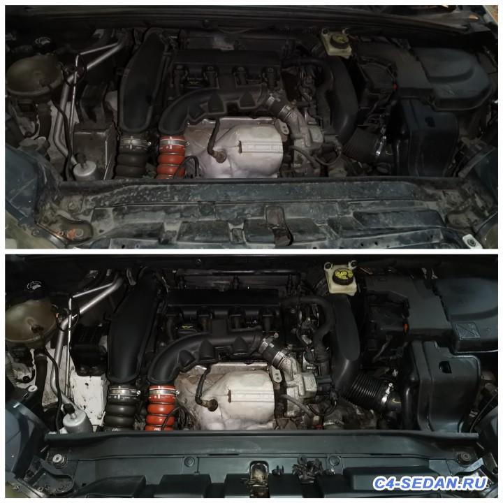 Улучшение шумоизоляции автомобиля - 20200203_212215109.jpg