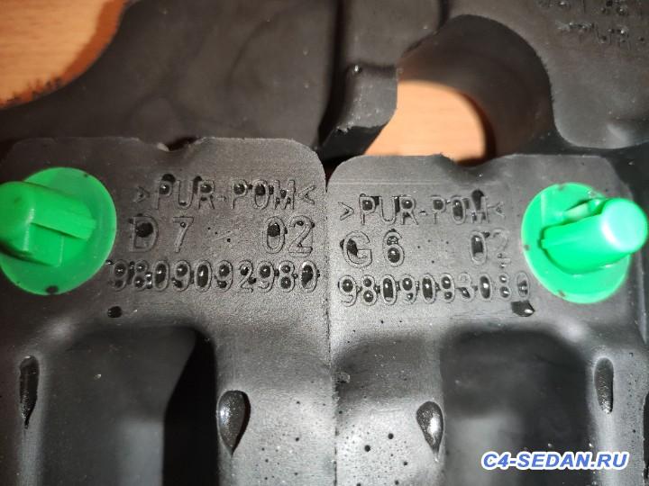 [Кунсткамера] Резиновые проставки под капотом мыши  - 15815404198317709071323087909591.jpg