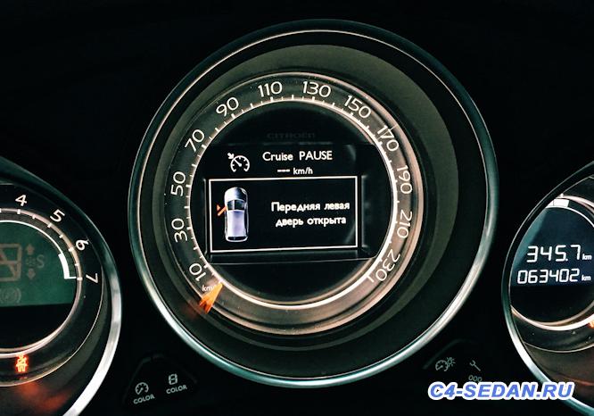 Матричный экран из приборной панели TRIP  - 2020-02-14_122828.png