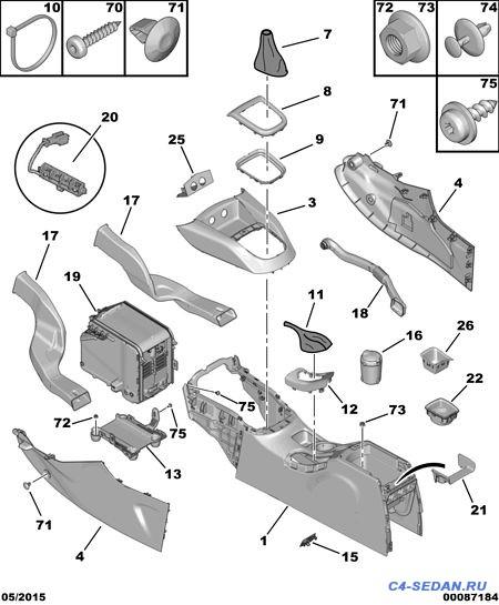[Запрос] Артикулы запчастей из оригинального каталога - FRONT FLOOR CONSOLE - ASHTRAY.jpg