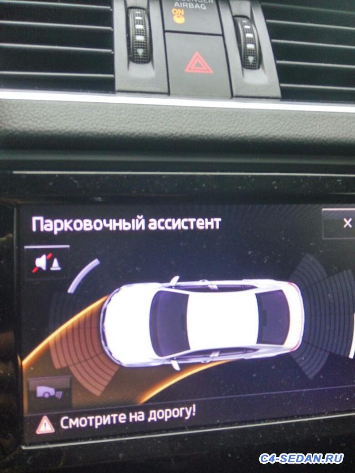 Skoda Octavia - 0002.jpg